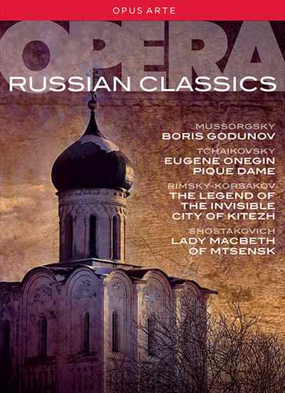 ロシア・オペラ・クラシックス [DVD 8枚組 BOX]