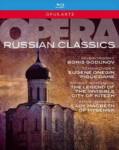 ロシア・オペラ・クラシックス [Blu-ray 5枚組 BOX]