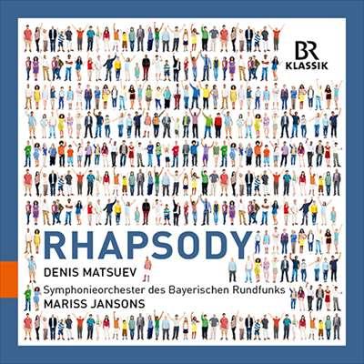 RHAPSODY  ガーシュウィン(1898-1937): ラプソディ・イン・ブルー(F.グローフェ編)/ シャブリエ(1841-1894): 狂詩曲「スペイン」 他