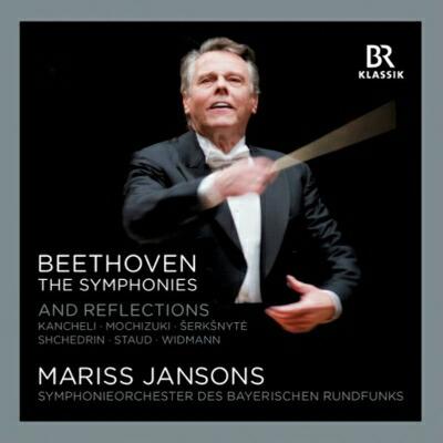 ベートーヴェン(1770-1827): 交響曲全集+現代の作曲家たち[6枚組BOX]