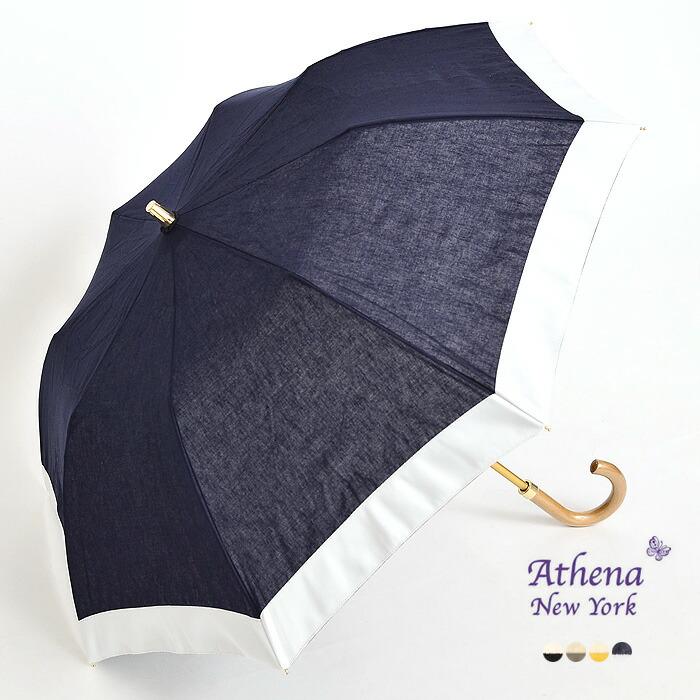 Athena New York〔アシーナ ニューヨーク〕