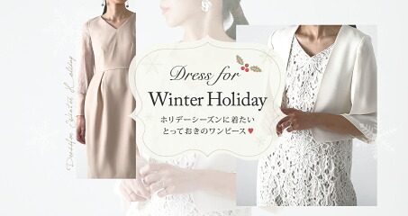 Dress for Winter Holiday!!