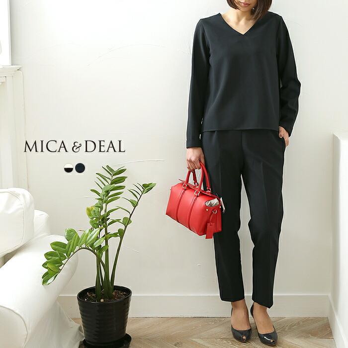 MICA&DEAL(マイカアンドディール)