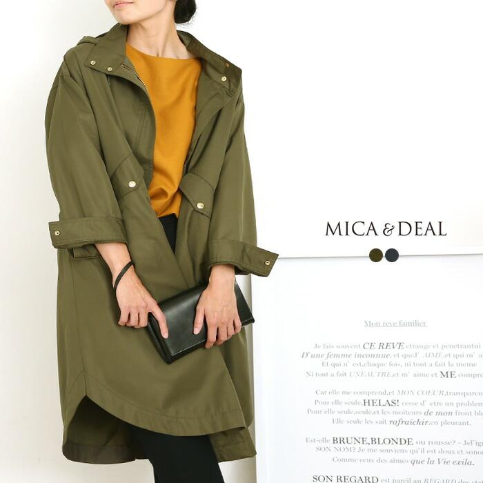 MICA&DEAL〔マイカアンドディール〕