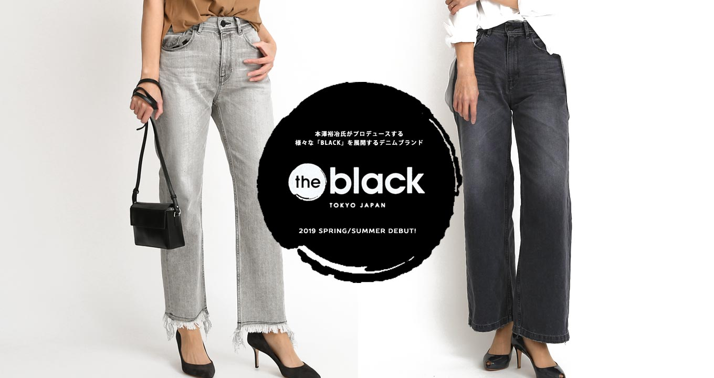 the BLACK〔ザ ブラック〕