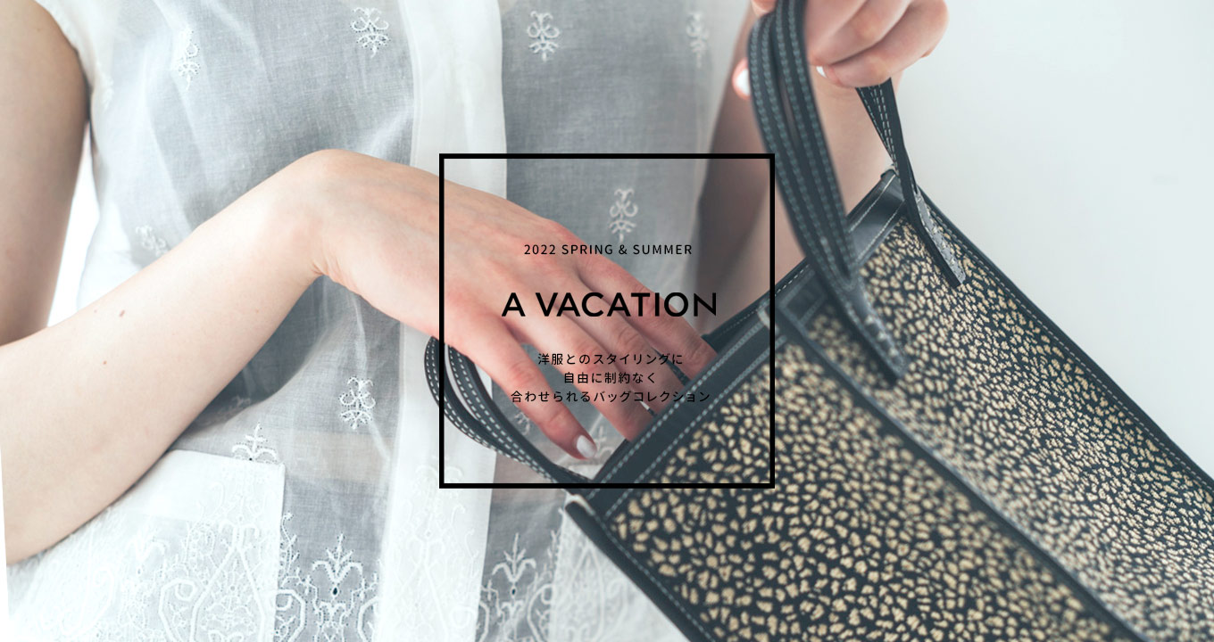 A VACATION(ア ヴァケーション)