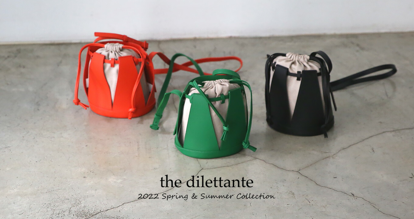 the dilettante / FLOW DEFORMATION BAG