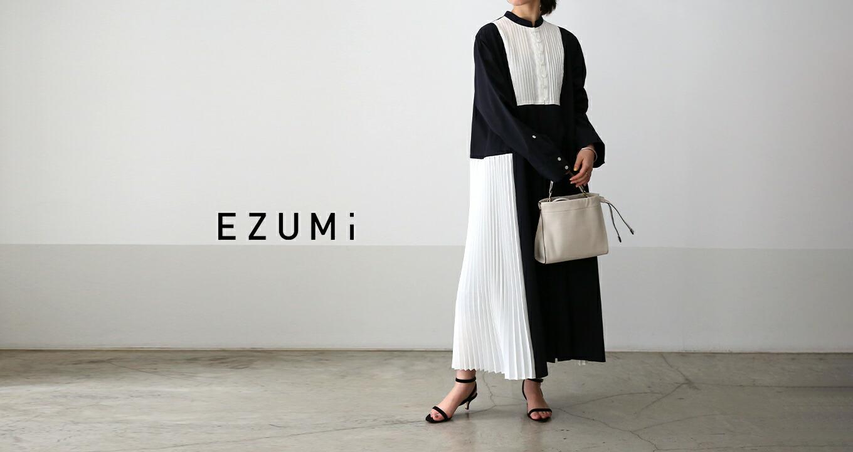 EZUMi(エズミ)