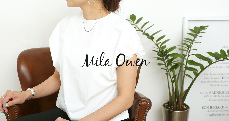 Mila Owen〔ミラオーウェン〕