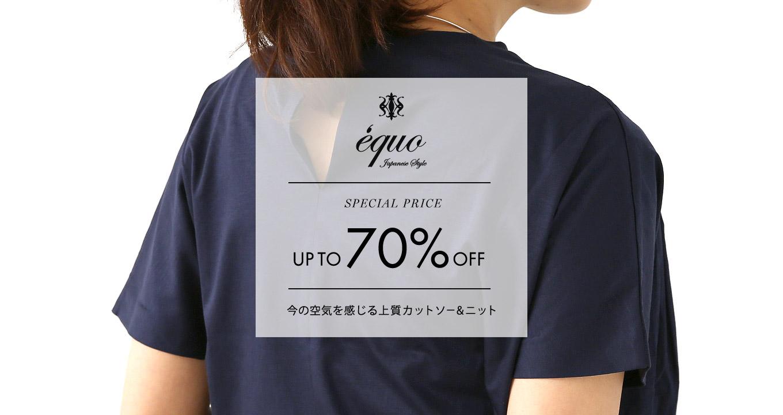 equo(エクオ)