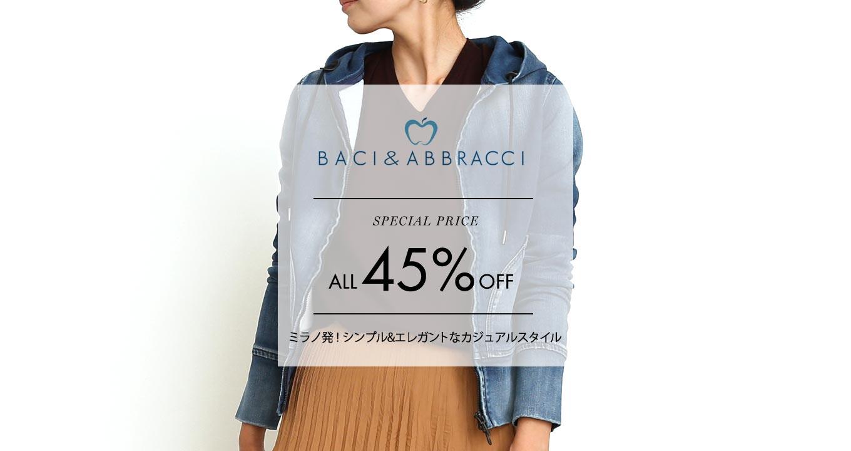BACI&ABBRACCI〔バッチ&アバラッチ〕セール