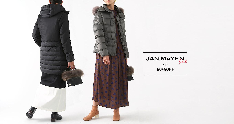 JAN MAYEN(ヤンマイエン)