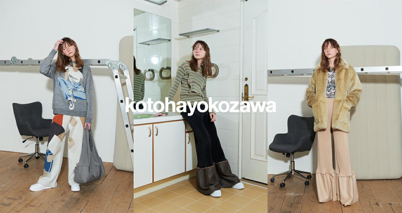 kotoha yokozawa