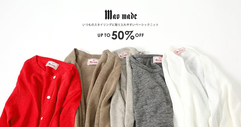 Mao Made
