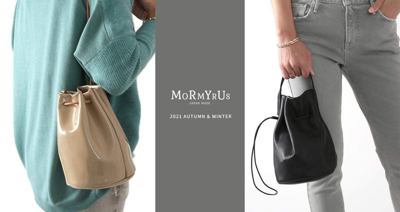 MORMYRUS(モルミルス)