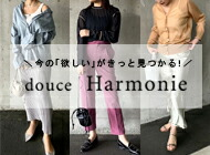douce harmonie