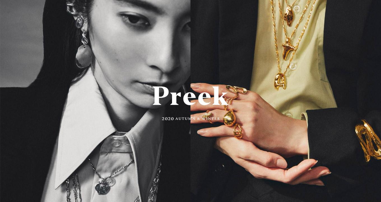 PreeK(プリーク)