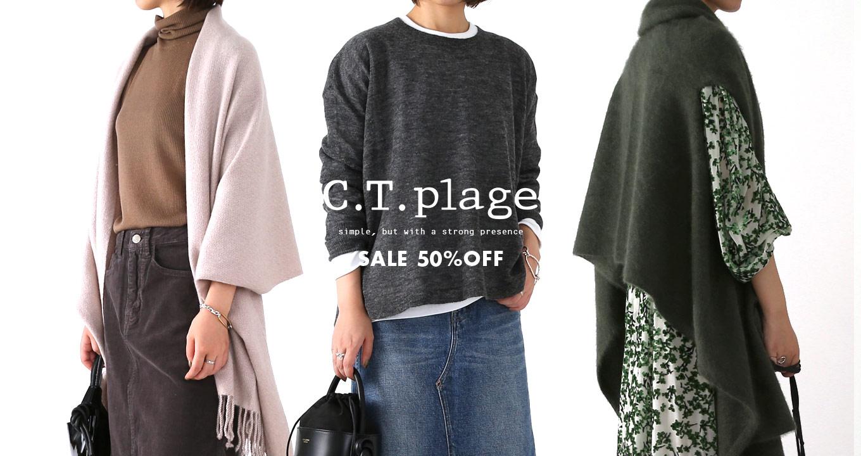 C.T.Plage