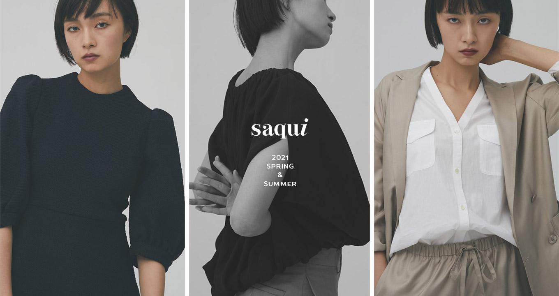 saqui(サキ)
