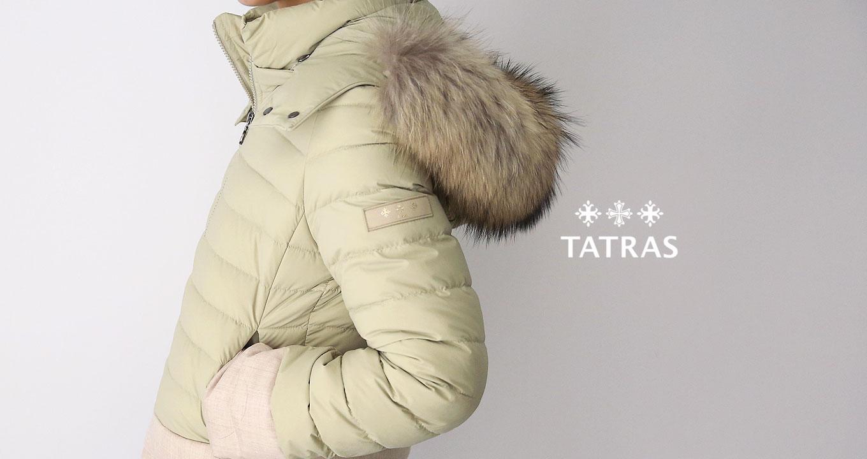 TATRAS(タトラス)