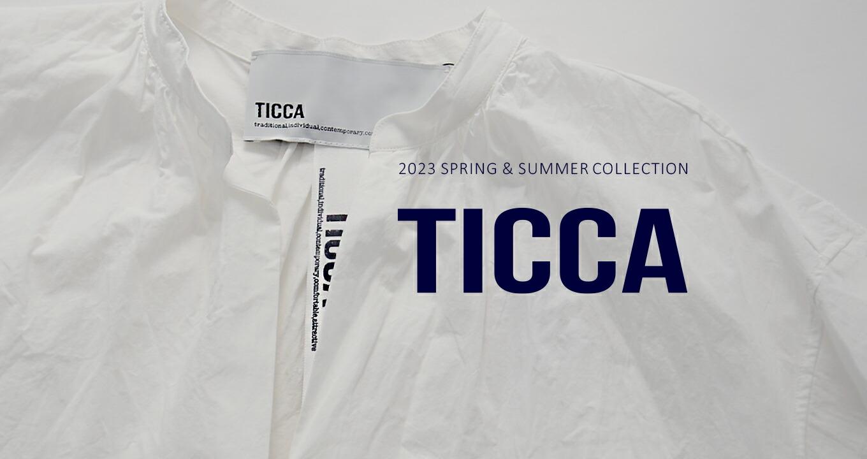 TICCA(ティッカ)