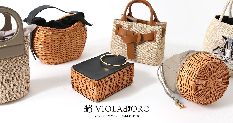 VIOLAd'ORO(ヴィオラドーロ)