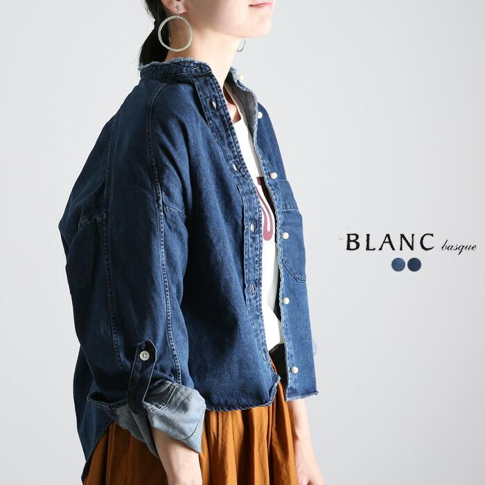 【19AWコレクション】BLANC basque〔ブランバスク〕BB88-105パールボタンダンガリーバンドカラーロングスリーブデニムシャツ【P2】