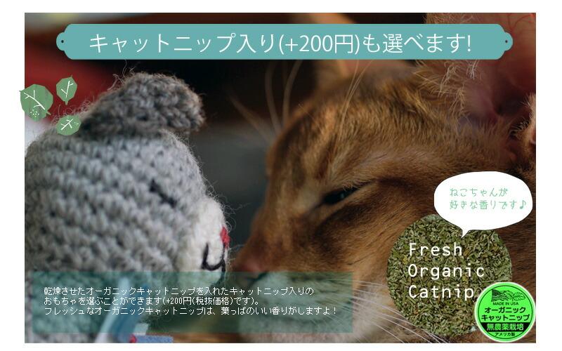 猫 プレゼント