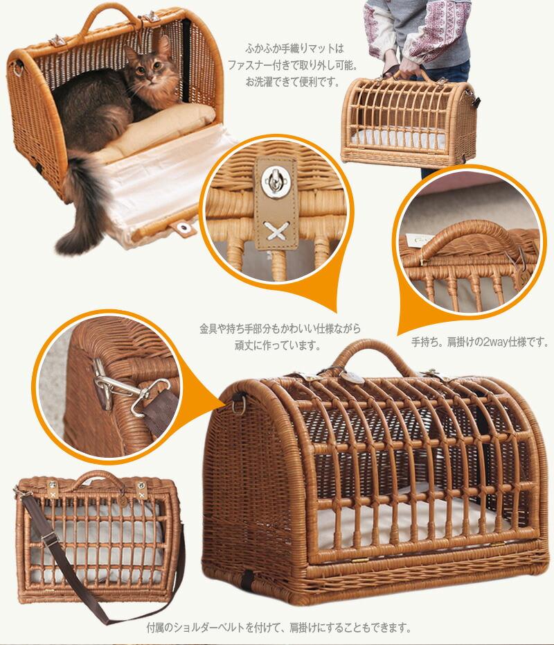 rattan-carry_MAIN_部位2