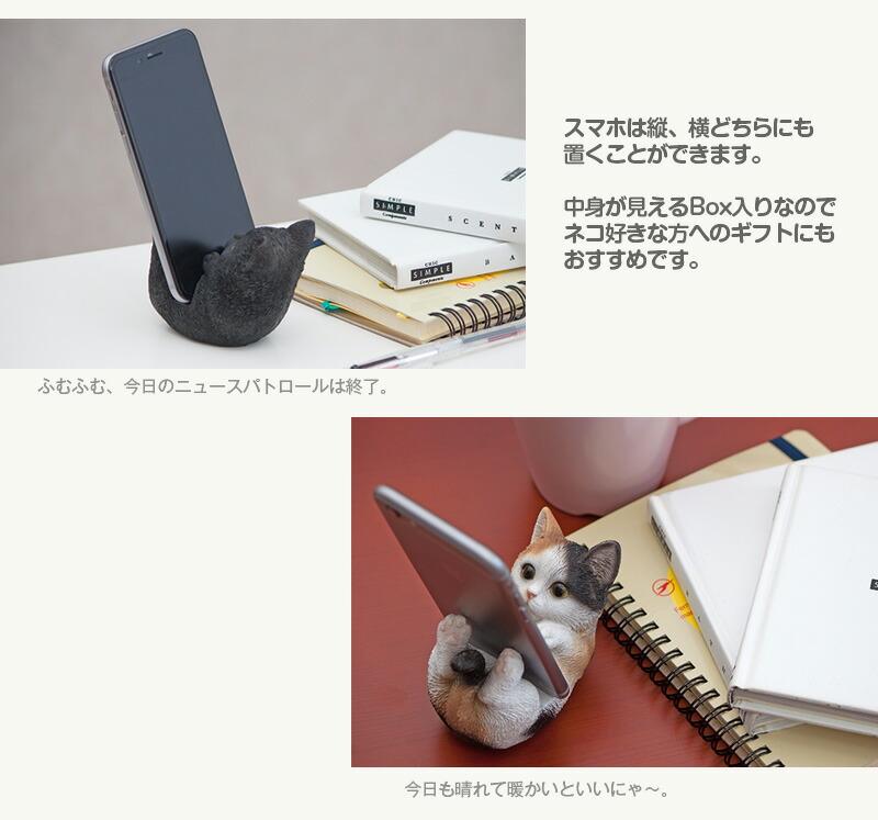 smartphone_stand_image2