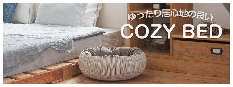 COZYBED
