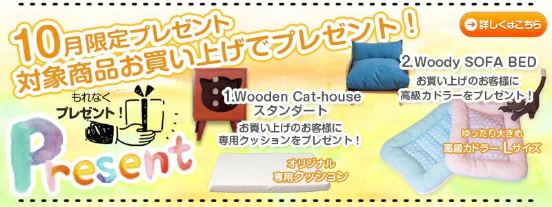 7000円でpresent
