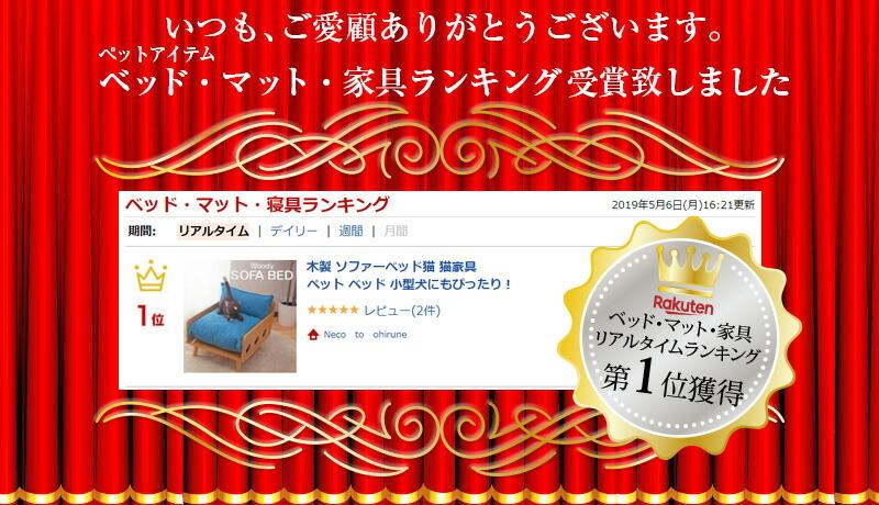 sofa_ranking1位