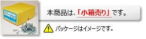info_kobako.jpg