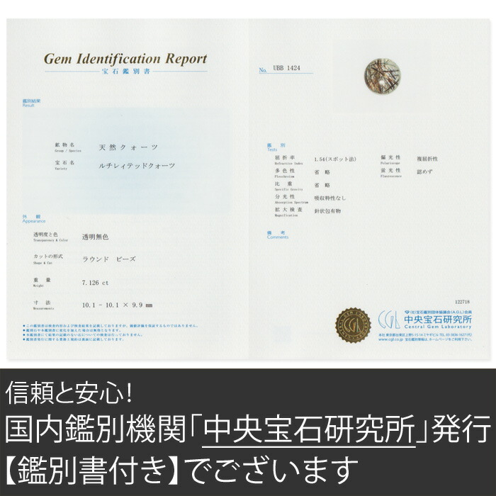ブラックルチル 鑑別