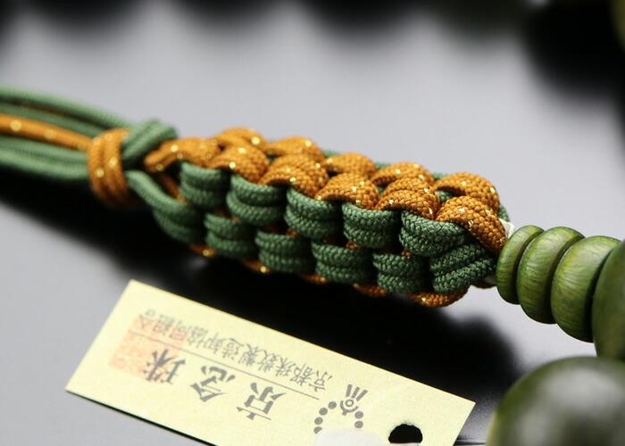緑檀 生命樹 数珠