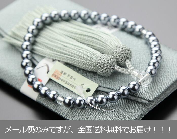 数珠 女性用