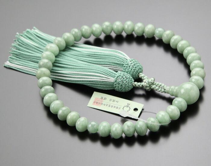 ビルマ翡翠 数珠