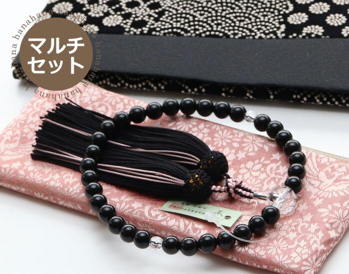 オニキス 数珠