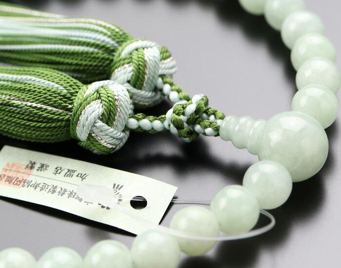 数珠 ビルマ翡翠