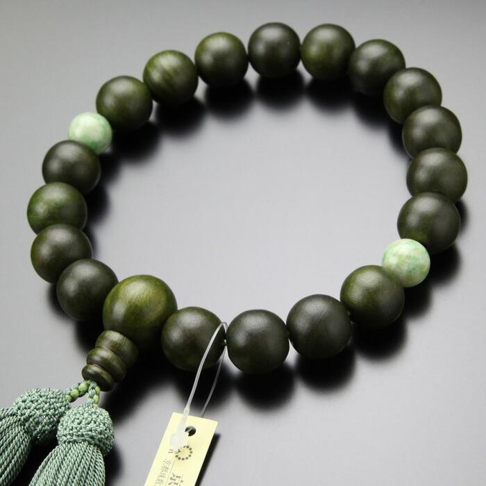 数珠 緑檀