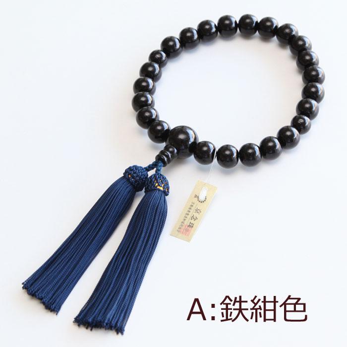 黒檀 数珠