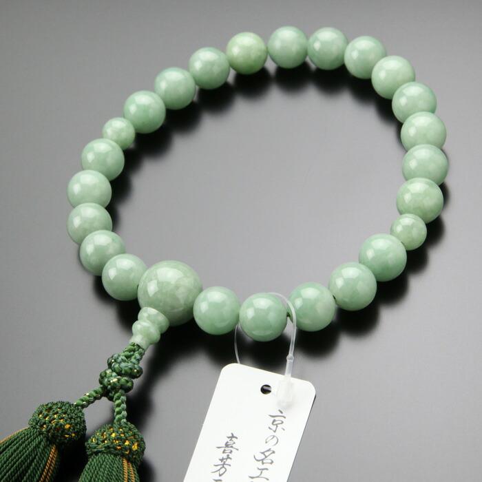 男性用 数珠