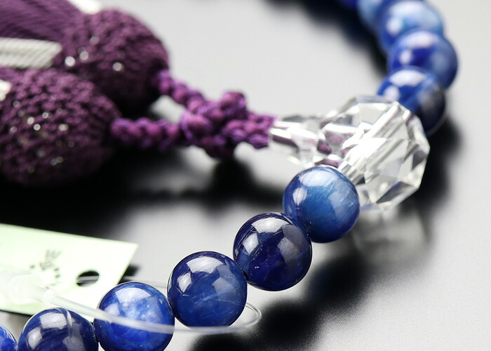 数珠 女性用 カイヤナイト