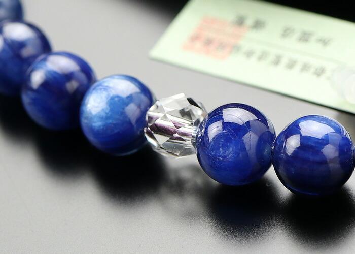 数珠 女性用 青色