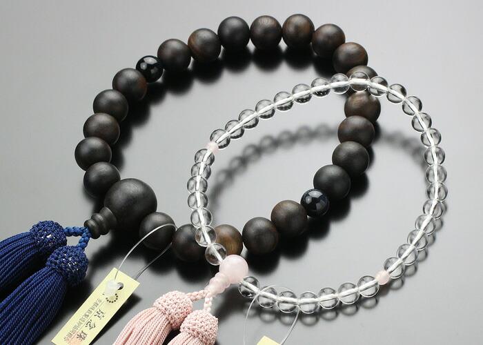 数珠 贈り物