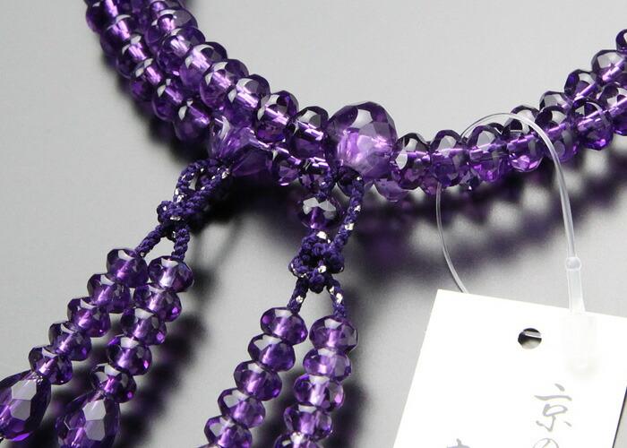 紫水晶 数珠
