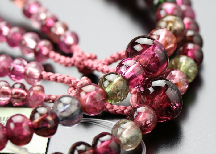 ミックストルマリン 数珠