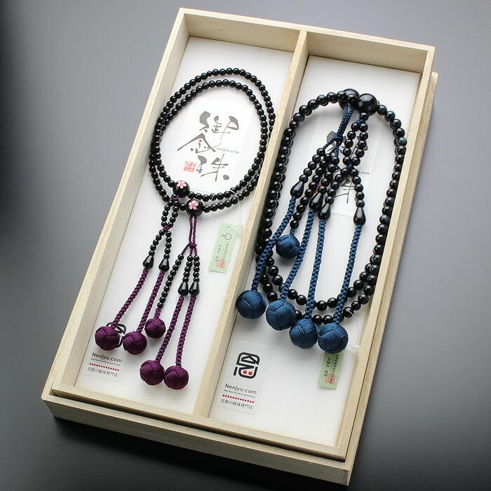 日蓮宗 数珠