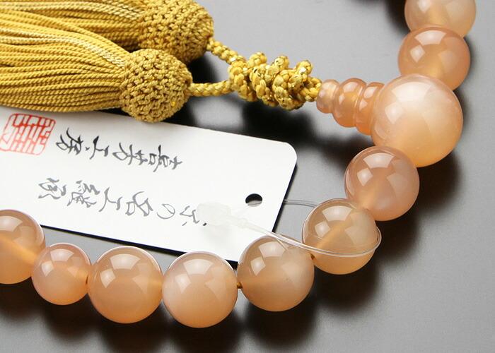 オレンジムーンストーン